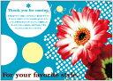 【販促ツール】ポストカード DM-J105 ご来店礼状メッセージ入り 250枚 / ダイレクトメール はがき 美容室 サロン ネイル エステ