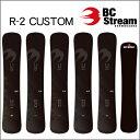 【 2015-2016 BC-STREAM R-2 CUSTOM 】 ビーシーストリーム スノーボード R-2カスタム R2 選べる3つの買い方 154/157/161 02P23Sep15
