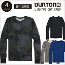 【 16-17 2017 BURTON Men's LIGHTWEIGHT CREW 】ファーストレイヤー インナー ポリエステル素材