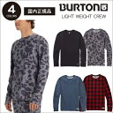 【 BURTON Men's LIGHTWEIGHT CREW 】ファーストレイヤー インナー ポリエステル素材