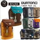 【BURTON TINDER PACK 25L バックパック...