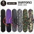 【 15-16 2016 BURTON BOARD SACK 〜162cm スノーボードボードケース 】 バートン ボードサック ボードリュック