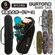 【 16-17 2017 BURTON BOARD SACK 〜162cm スノーボードボードケース 】 バートン ボードサック ボードリュック
