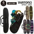 【 16-17 2017 BURTON SPACE SACK 〜166cm ボードケース 】 バートン スペースサック スノーボードケース