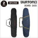 【BURTON BOARD SACK 〜162cm スノーボ...