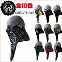 15_sabbath_ws_a
