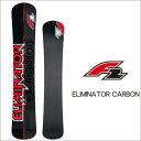 16_f2_eliminator_c_a