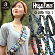 【 HOLDTUBE WIDE 2 ベルト型ポーチ 】 ホールドチューブワイド [野外フェス/ライブ/ランニング/アウトドア/ポーチ/伸縮素材]