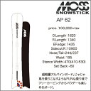【 2014-2015 MOSS SNOWSTICK AP62 】 モス スノースティック パウダーボード