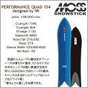 【 2015-2016 MOSS SNOWSTICK PQ54 】 モス スノースティック パウダーボード