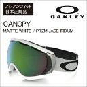 【 2016 OAKLEY CANOPY フレーム:Matte White 】 オークリー キャノピー ゴーグル