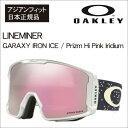 【 17-18 2018 OAKLEY LINE MINER フレーム:GALAXY IRON ICE レンズ:PRIZM HI PINK IRIDIUM 】 オークリー ラインマイナー ゴーグル 平面レンズ