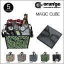 【 15-16 2016 ORANGE MAGIC CUBE マジックキューブ 】オレンジ