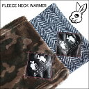 Fleece_neck_warmer_a