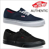 【 VANS AUTHENTIC (TWILL&GINGHAM) BLACK/BLACK・DREES BLUE/TRUE WHITE バンズ オーセンティック [USA企画] 】ヴァンズ スニーカー