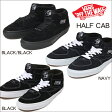 【 VANS HALF CAB バンズ ハーフキャブ [USA企画] 】ブラック/ブラック・ブラック/ネイビー スニーカー