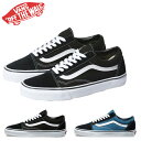 【 VANS OLD SKOOL BLACK/NAVY バン...