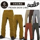 16_freakin_chino_a