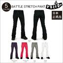 17_battle_pnt_a