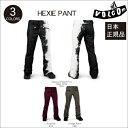 17_hexie_pnt_a