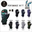 16_perform_mitt_a