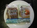 韓国冷麺 韓国料理 韓国食品 食材【冷蔵のみ】 【RCP】ギフト お取り寄せ グルメ 内