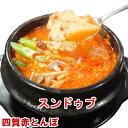 ★スンドゥブ(豆腐鍋...