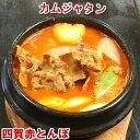 カムジャタン 800g 韓国料理 韓国食品 鍋料理【冷蔵