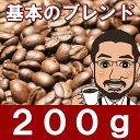 200gbasic