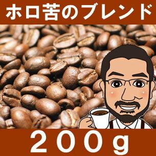 ベーシック ブレンド フルシティロースト コーヒー スペシャルティコーヒー レギュラー