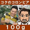 400col100g