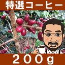 400cumbre200g