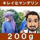 マンデリン・スマトラタイガー インドネシア specialtycoffee フルシティロースト コーヒー スペシャルティコ