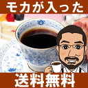 コロンビア・スイート フラワーズ グアテマラ モカ・イルガチェフ コーヒー