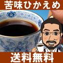 400shigetoshi