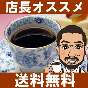 コーヒー ホンジュラス パーカス フリーウオッシュ グァテマラ・ダーク グァテマラ・パカマラ・