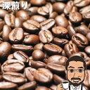 コーヒー豆 送料無料 プライムロースト200g【コーヒー豆深煎りメール便送料無料コーヒーコーヒー豆お試しコーヒー豆おすすめレギュラーコーヒーコロンビアコーヒー豆Columbiacoffee】