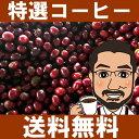 コーヒー コロンビア スイート フラワーズ specialtycoffee ロースト