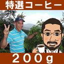 400dominica200g