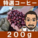 400siberia200g