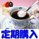 【送料無料】ブルマンブレンドセット(200g×3)【定期購入】【直火焙煎】 【しげとし珈琲】