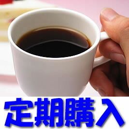 コーヒー フルシティロースト
