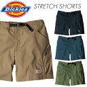 ディッキーズ ショートカーゴパンツ ストレッチ D-1794 ショートパンツ ハーフパンツ 半ズボン カーゴショート クライミングパンツ クライミングショーツ コーコス 作業服 作業着 Dickies かっこいい
