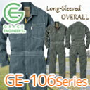 GE-106 ヘリンボン ストライプ 長袖 つなぎ綿 100% 生地厚め ワンウォッシュ加工男女兼用 ビッグサイズ 対応素材とディテールにこだわって作りました