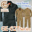 【つなぎ2点以上の組み合わせで送料無料】GE-627 綿 ポリエステル 混紡 長袖 つなぎ中厚地 ( オールシーズン 対応 ) 男女兼用 ビッグサイズ ゆったりサイズ 対応トレンド感のあるカラーリング