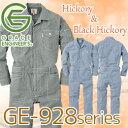 つなぎ メンズ レディース GE-928 ヒッコリー ストライプ 長袖 つなぎ吸汗 速乾 素材 薄地男女兼用 ビッグサイズ 対応