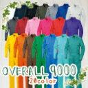 つなぎ 作業着 メンズ レディース 作業服 9000 SOWA 選べる20色 長袖 つなぎ綿100% スタンドカラーレディースサイズ ビッグサイズ 対応