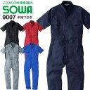半袖つなぎ SOWA 9007 選べる5色 綿100% スタンドカラー 男女兼用 メンズ レディース 作業着 作業服 コスチューム チームウェア【3L】
