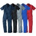 つなぎ 9007 SOWA 選べる5色 半袖 つなぎ綿100% スタンドカラーレディースサイズ ビッグサイズ 対応