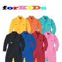 つなぎ キッズ 9009 SOWA 選べる7色 キッズ 長袖 つなぎ肌にやさしい 綿100% スタンドカラーカラー サイズ ともに充実 子供用